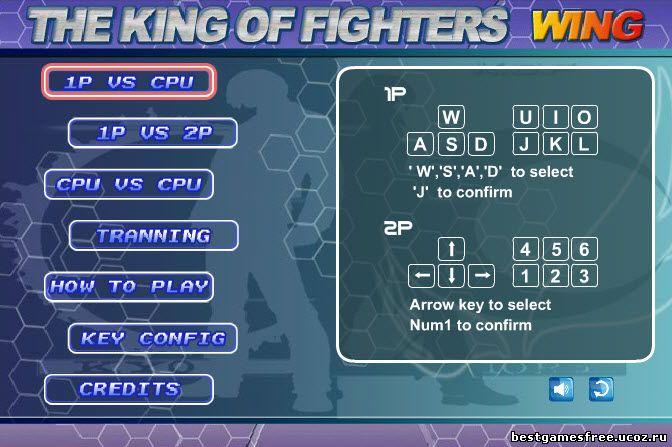управление игре король сражений