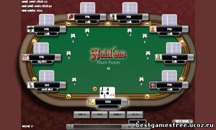 покер он лайн играть