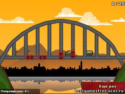 взрыватель мостов