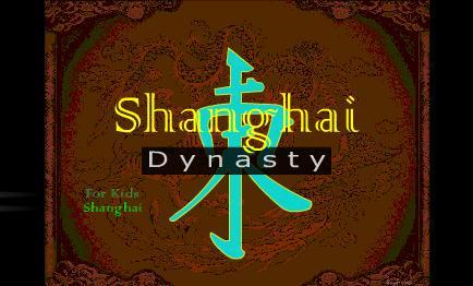 династия Шанхай