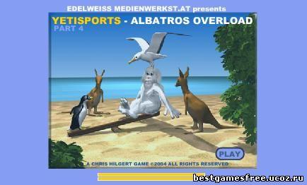 Yetisports 4 играть